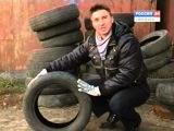 Вести. Сейчас. Смоленск. Эфир 24 октября 2013 года