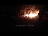 Пожар возле парка Горького в Каменске-Шахтинском