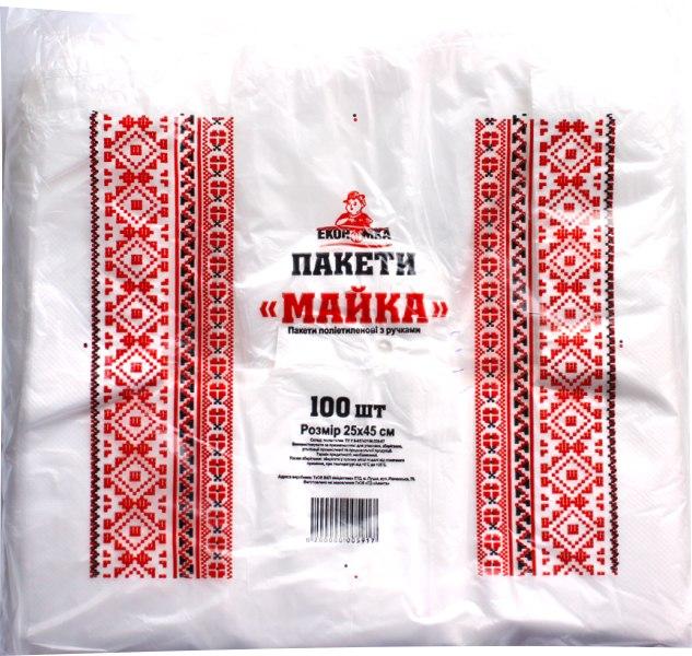 """Пакети """"Майка"""" 25х45 см, Економка, 100 шт."""