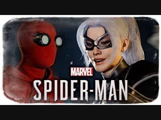TheBrainDit ЧЕРНАЯ КОШКА (DLC ОГРАБЛЕНИЕ) ● SPIDER-MAN #18