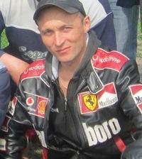 Петров Сережа