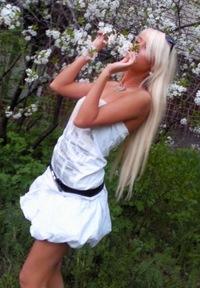 Анна Перова, 5 марта 1993, Киев, id196551839