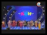 КВН Лучшие друзья - 2014 Центральная Международная Лига Четвертая 1/4 Музыкалка