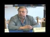 Пресс-конференции конкурсных фильмов «В ожидании моря» и «Географ глобус пропил»