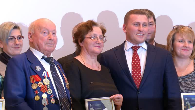 В Талдомском городском округе наградили лауреатов губернаторской премии Наше Подмосковье
