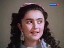 Ирма Сохадзе Бэмби 1965