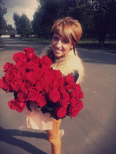 Юлия Оверченко, 25 августа 1991, Киев, id154146235