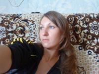 Анна Борщаева, 31 марта 1985, Уссурийск, id175745776
