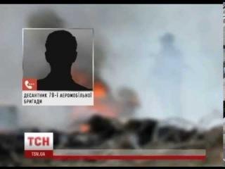 Ситуация в Донецком аэропорту / 3 октября / Остался один танк / Донецк,Луганск,Мариуполь,Славянск