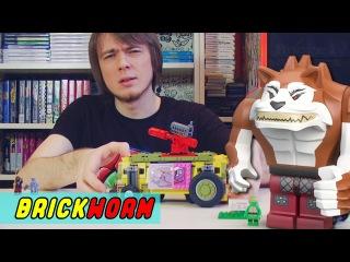 Brickworm - обзоры конструкторов LEGO LEGO Черепашки! #4 - The Shellraiser Street Chase (Lego TMNT) - Brickworm