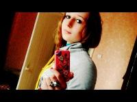 Вероника Никифорова, 18 июля 1994, Донецк, id174716411