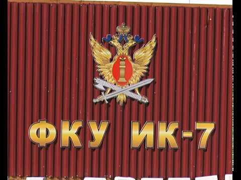 Норд ТВ_Наше время_Визит главы Новодвинска в ИК 7