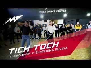 TICK TOCK I EKATERINA REVINA CHOREOGRAPHY