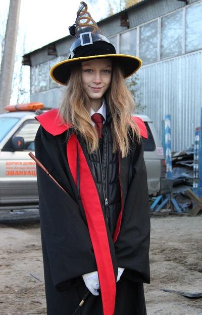 Кристина Лысак, 5 октября , Санкт-Петербург, id91568675