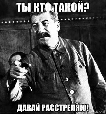 """""""Это Вахтанг? Мы вас расстреляем!"""": Кикабидзе воспринял угрозы террористов """"ДНР"""" с юмором - Цензор.НЕТ 1053"""