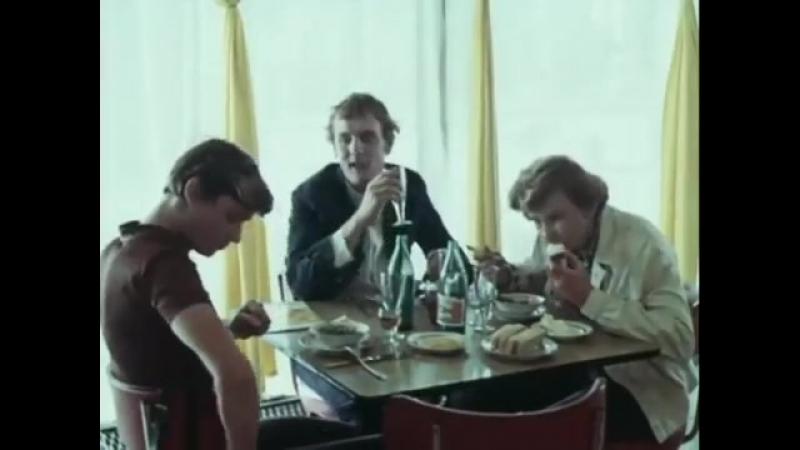 Каникулы Кроша 1 серия 1980 СССР Х ф Детский