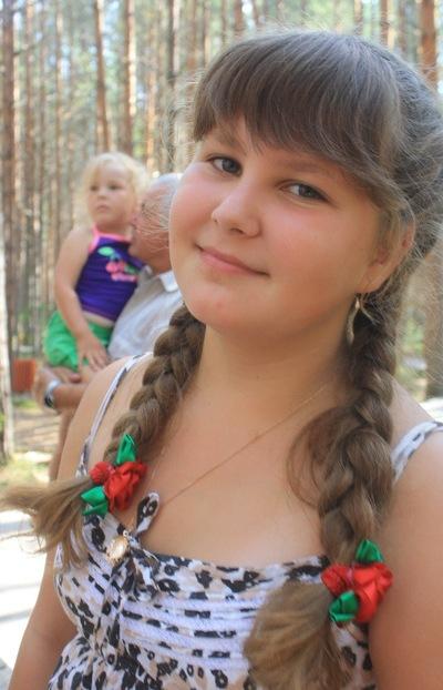 Дарина Чиркова, 16 мая 1998, Гомель, id157388407
