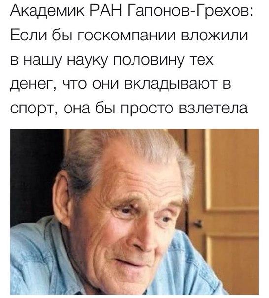 https://pp.userapi.com/c7006/v7006708/30389/a-dxix4qmN0.jpg