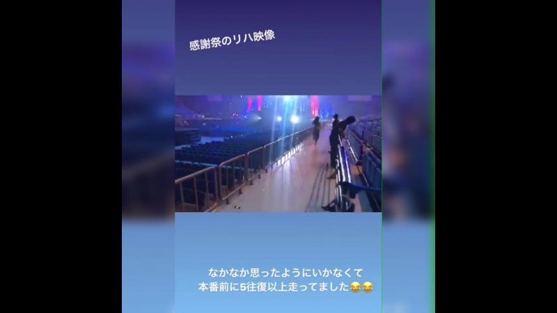 Muto Tomu Instagram смотреть онлайн без регистрации