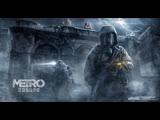 Metro Exodus (Super hard )- Молю, живи! Часть 4