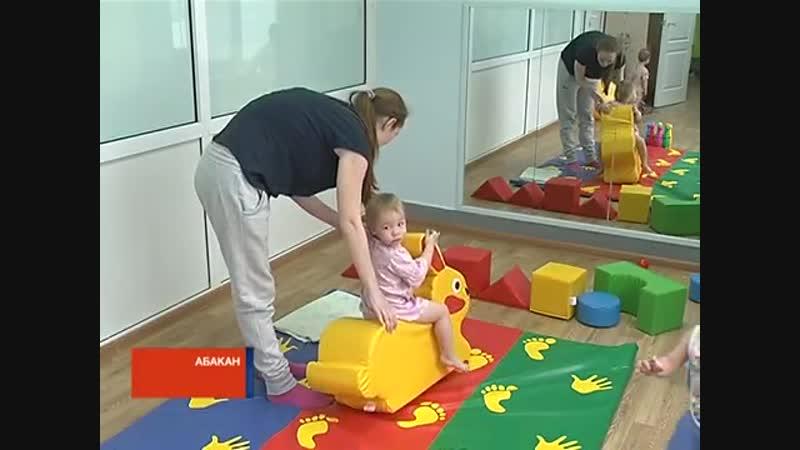 В столице Хакасии открылось отделение медреабилитации для малышей