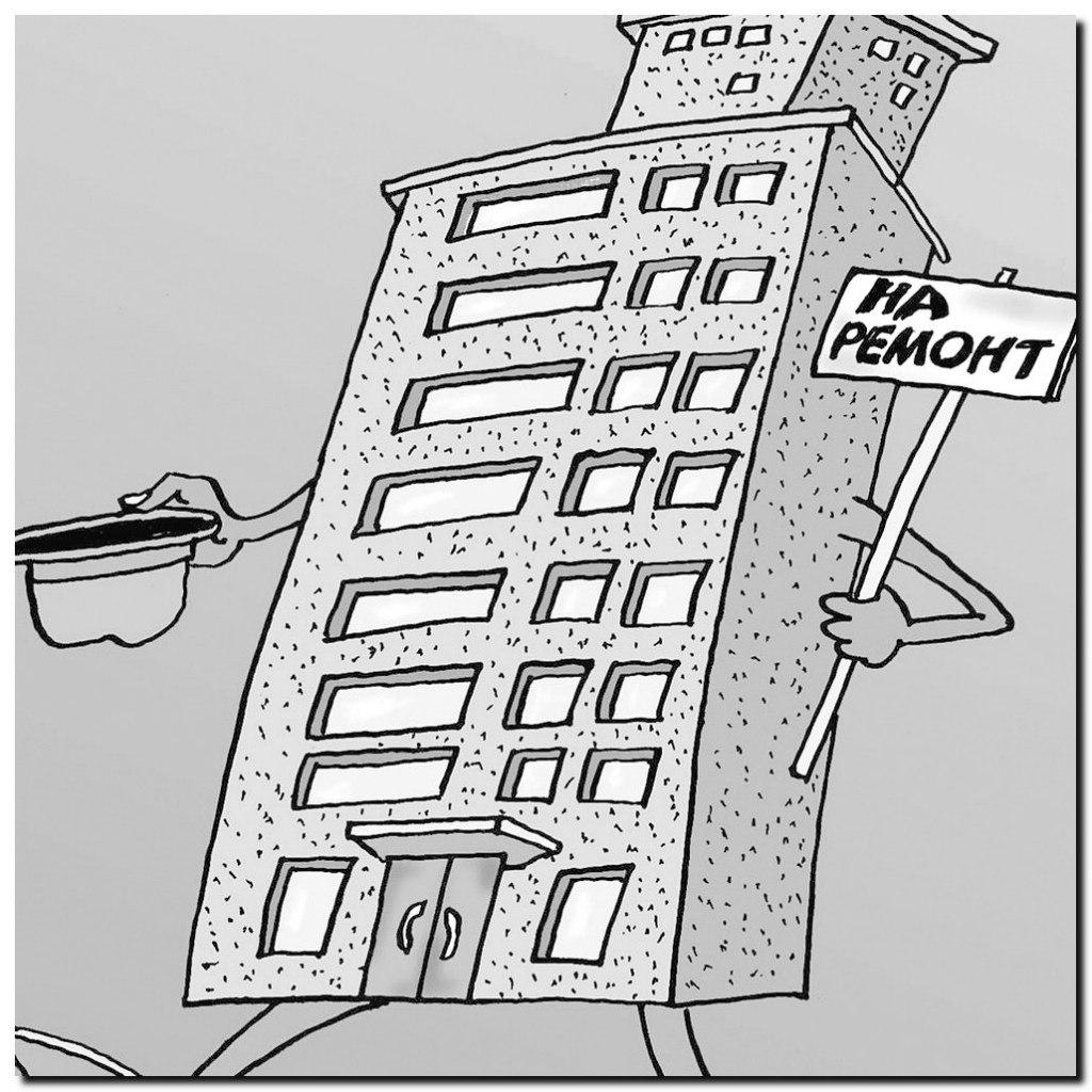 платежные квитанции за капремонт многоэтажек