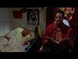 Сказка на ночь - Не грози южному централу, попивая сок у себя в квартале (1995) отрывок сцена момент