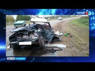 Сегодня утром в Марий Эл произошла очередная авария - Вести Марий Эл