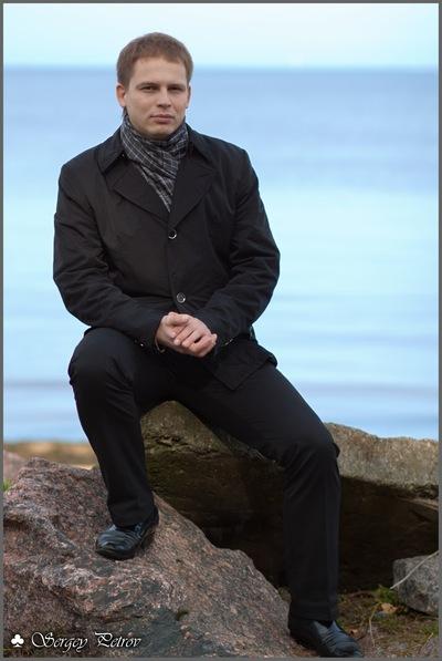 Сергей Петров, 1 февраля 1984, Оренбург, id7277185