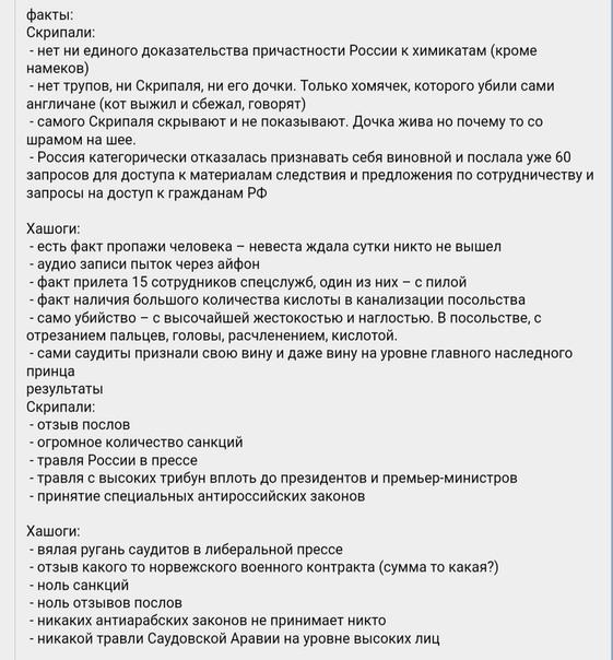 https://sun6-5.userapi.com/c635104/v635104847/376b2/cdZFIW6_Cl8.jpg
