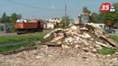 Череповецкий предприниматель намусорил под окнами жилого дома на сто тысяч рублей