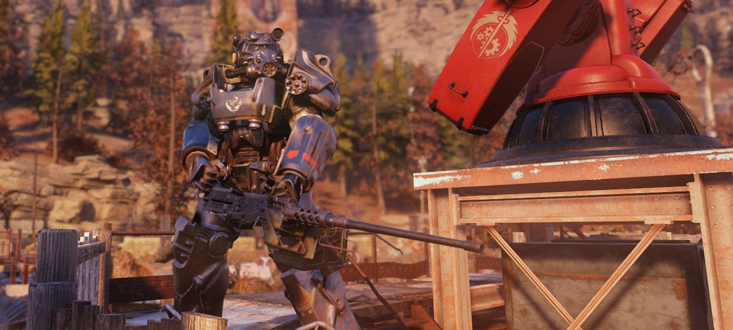 Фракции в Fallout 76, всё что известно