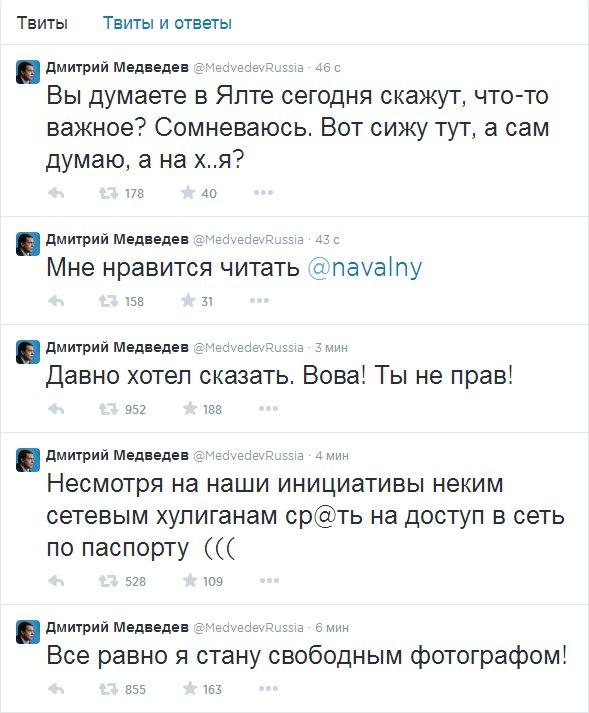 """Украинские семьи уже достаточно получили от Путина """"груза 200"""", и получать еще так называемый путинский конвой -этого уже хватит! - Соболев - Цензор.НЕТ 8601"""