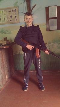 Олександр Пасічник