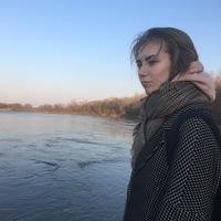 Tatyana Isakova