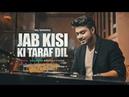 Jab Kisi Ki Taraf Dil - Raj Barman Unplugged Cover Pyar to hona hi tha Kumar Sanu