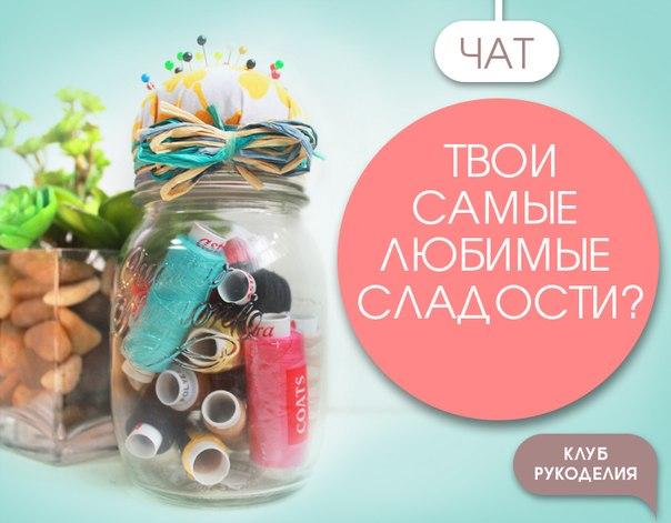 Признавайся, какие сладости любишь больше всего?… (1 фото) - картинка