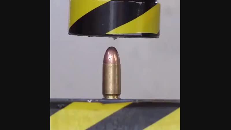 Пуля под прессом