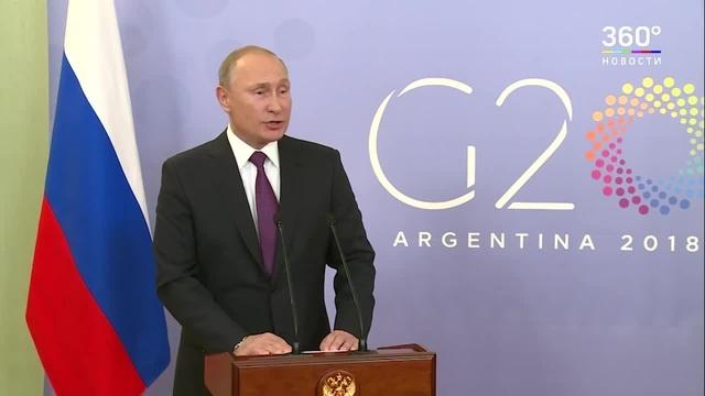 Путин: Олигархической власти всегда легче продолжать политику, направленную на ограбление своего собственного народа и своего государств