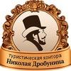 КУРСЫ ЭКСКУРСОВОДОВ ТЮМЕНЬ