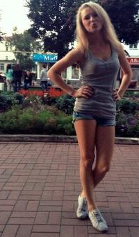 Алиса Дитрих, 19 октября 1993, Нижний Новгород, id223490302