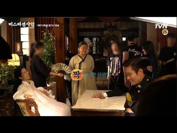 [ 미스터 션샤인 ] [메이킹] 유진♥애신, 눈빛만 봐도 빵 터지는 최애케미 이병헌, 김태리