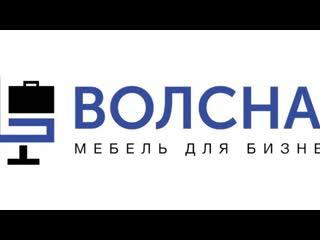 🔴Мы находимся в АКСОНЕ на втором этаже🔴 Вологда Череповец Иваново ВОЛСНАБ