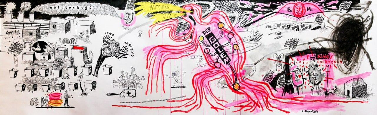 Олександр Король, ГОЛЕМ, 2013, папір, туш, акрил, олівці, маркер