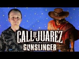 Обзор Call of Juarez: Gunslinger от Юкевича