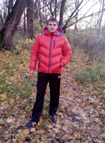 Максим Максименко, 12 января 1984, Арти, id136563627