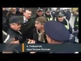 Гиркин и Самвел воюют с Балашовым в Крыму 2014-м году