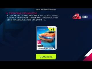 Acura 2017 3300 tokens open crate