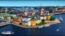 Чарующая Швеция