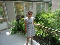 Diana Nazanyan, 11 июня , Москва, id180941813
